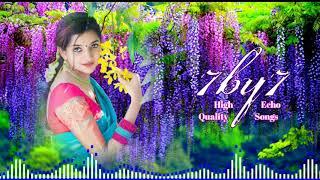 இந்த மாமனோட மனசு || Tamil Echo Songs || 5.1 Surrounding Songs