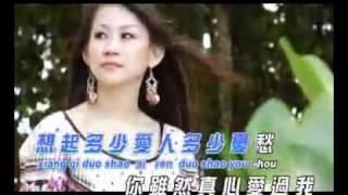 陳俐絹 Jane Tan 為什麼忘不了 Wei Shen Me Wang Bu Liao