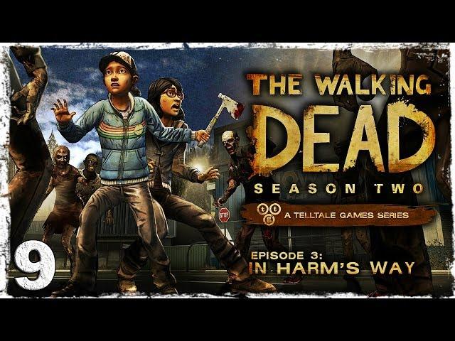 Смотреть прохождение игры Walking Dead: Season Two. # 9:  Дерзкий побег. [ФИНАЛ третьего эпизода]