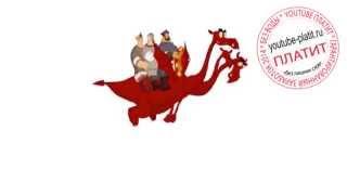 Три богатыря онлайн  Как красиво рисовать героев мультфильма три богатыря на дальних берегах(Три богатыря мультфильм. Как правильно нарисовать героев мультфильма три богатыря онлайн поэтапно. На..., 2014-09-19T07:26:53.000Z)