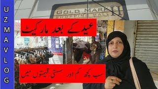 Shopping In Karachi | Open Market | Pakistani Fashion Blogger  Karachi #chefuzmavlog