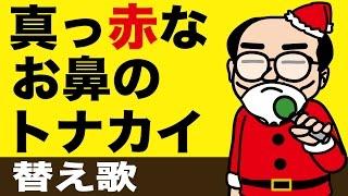 替え歌生LIVEはこちらから→http://twitcasting.tv/01209696/ 石田のゲー...