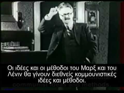 Trotsky's Speech in French (greek subtitles)