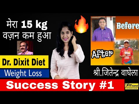 15 kg Weight loss story in Dr Dixit Diet plan   Dr Jagannath Dixit Effortless weight loss diet plan