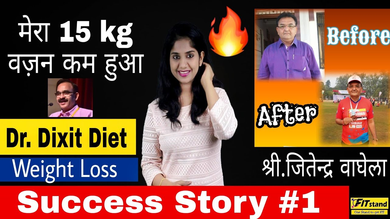 dixit diet plan for weight loss