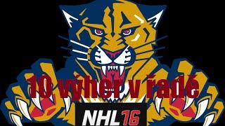 NHL 16 CZ - Let´s play - Offline nájezdy - Florida Panthers - 10 výher v řadě!(, 2016-01-07T20:22:14.000Z)