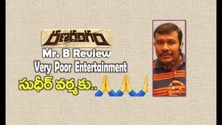 Ranarangam Movie Review and Rating | Sharwanand | Kalyani Priyadarshan | Kajal  Agrawal | Mr. B