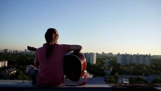 Би 2 - Молитва. Гитарный кавер на крыше.