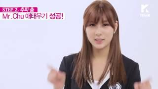 [精緻中字][MV] A Pink - Mr.Chu [Let's Dance][歡樂有趣的舞蹈教學][精巧可愛風字體]【推薦]】