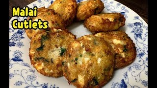 How To Make Malai Cutlets Recipe / Cutlets Recipe By Yasmin's Cooking