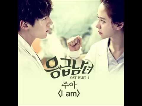 Joo Ah (주아) - I Am