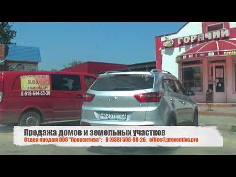 Варениковская станица, обзор улиц