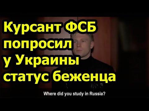 Курсант ФСБ России...