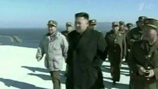 КНДР объявила о создании водородной бомбы.