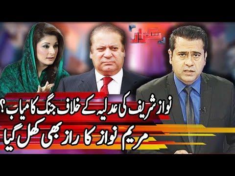 Takrar With Imran Khan - 29 January 2018 - Express News