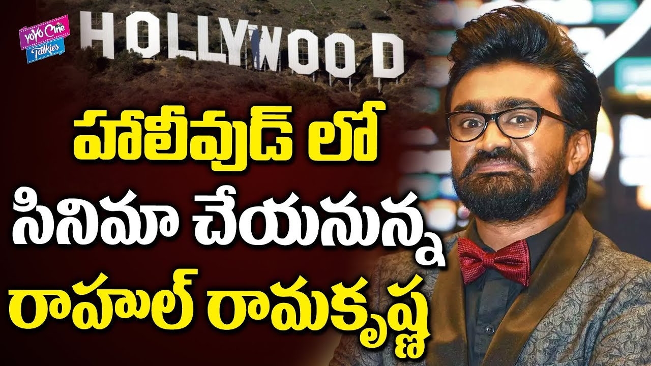 Rahul Ramakrishna Got Chance In Hollywood Movie   Latest Celebrity
