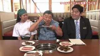 9月14日(金)より、バイキングレストラン「すたみな太郎」では、人気芸...