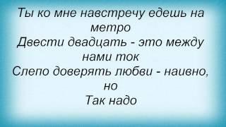 Слова песни Катя Лель   Пусть говорят