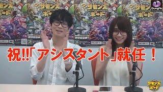 ■公式■莉音の【冥】級チャレンジ! 莉音 動画 9