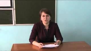 Важное и интересное о русском языке
