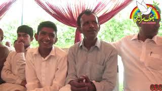 Allah Jany Te Yar Na Jany Jhomar on Alghoza Abdul Aziz (Saraiki Music Saraiki Culture)