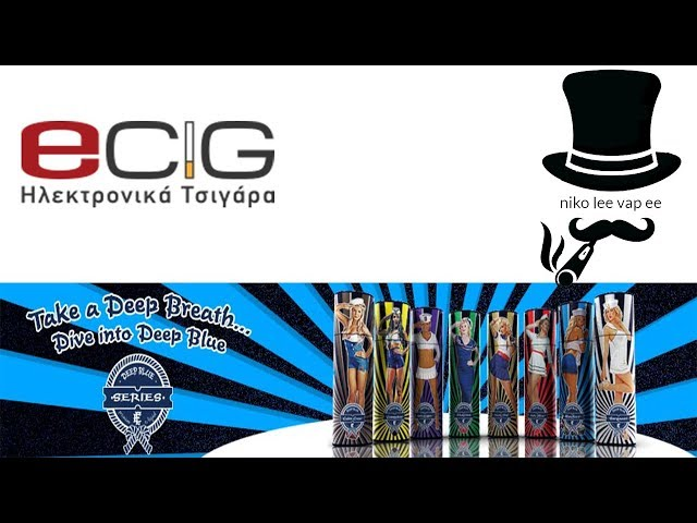 ?????????? ???? ??????????? Deep Blue e-Liquid ??? eCig