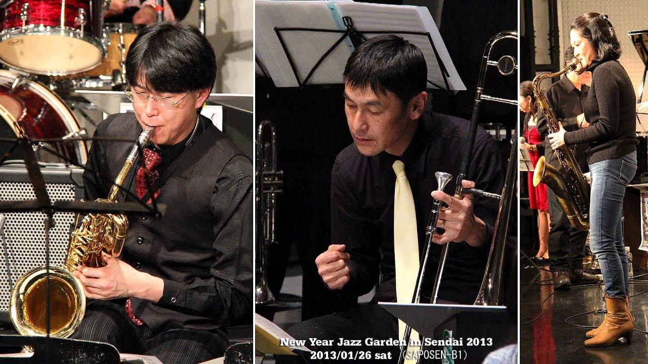 New Year Jazz Garden In Sendai 2013 Youtube