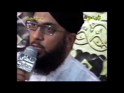 Mere Aaqa (S.W.W) Ka Roza Madinay Mai Hai by Hafiz Karim Sultan