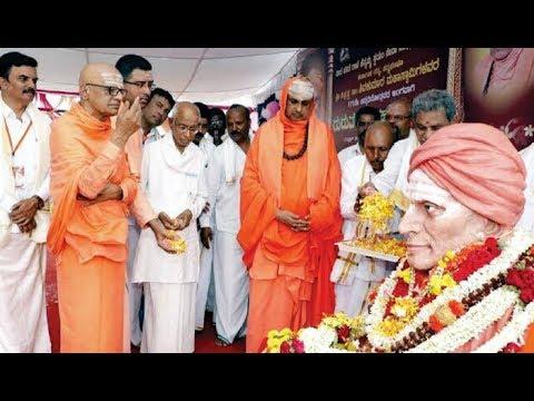 Shivakumar Swamiji's Rare And Unseen Pictures | ಶಿವಕುಮಾರ ಸ್ವಾಮೀಜಿಯವರ ಕೆಲವು ಕ್ಷಣಗಳು Mp3
