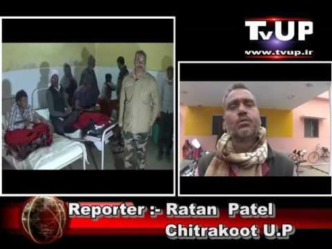 tvupin 30 12 16 09 चित्रकूट :-  बबली कोल गैंग ने ग्रामीणों को पीटा