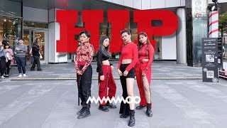 [KPOP IN PUBLIC CHALLENGE] MAMAMOO(마마무) _ HIP Dance Cover by DAZZLING from Taiwan
