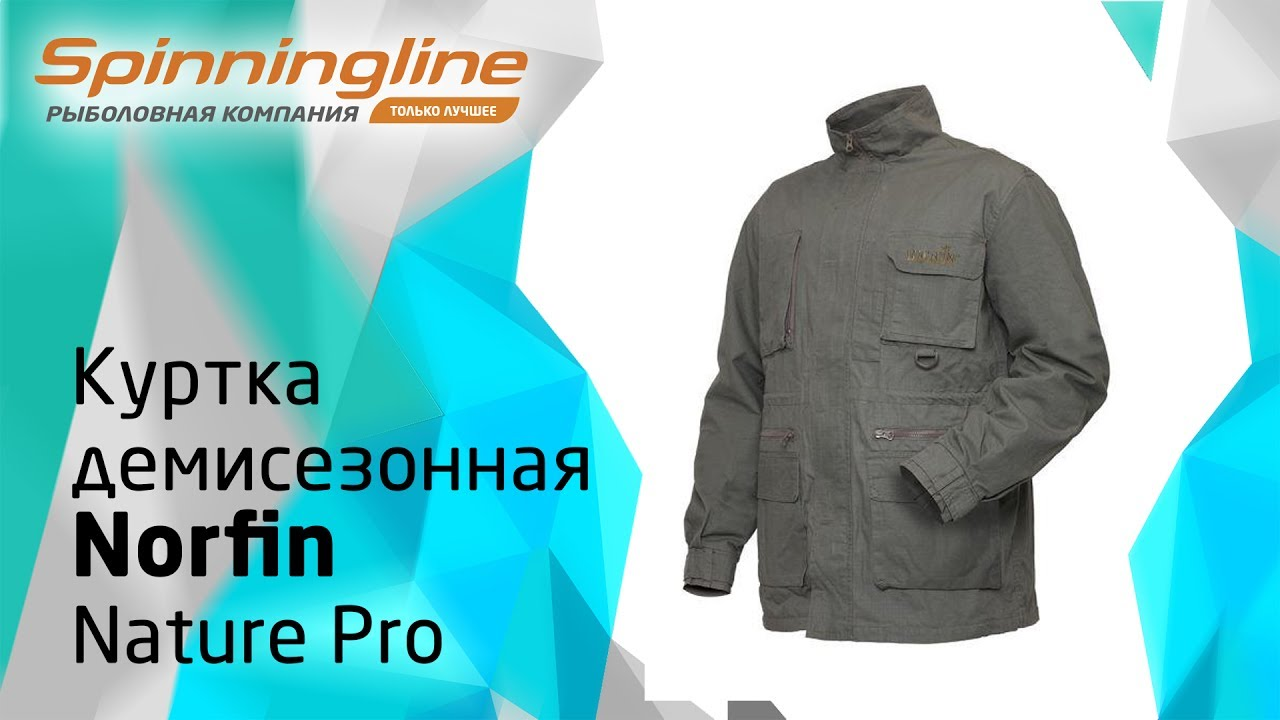 c0561c3f Куртка Norfin NATURE PRO (cotton, темно-серая). Цена: 1448 грн. Купить на  Acula.com.ua