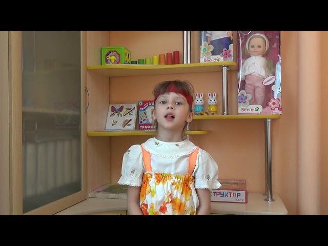 Изображение предпросмотра прочтения – АлександраКолдомасова читает произведение «Тень-тень-потетень» (Русский фольклор )