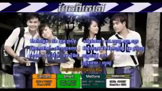RHM CD Vol 209 06 Bek Pi Ke Tov Zono Comedy CTN