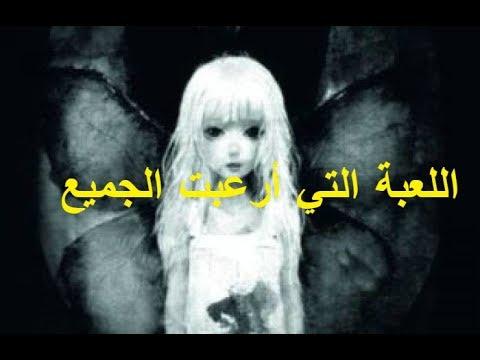 l3bat maryam