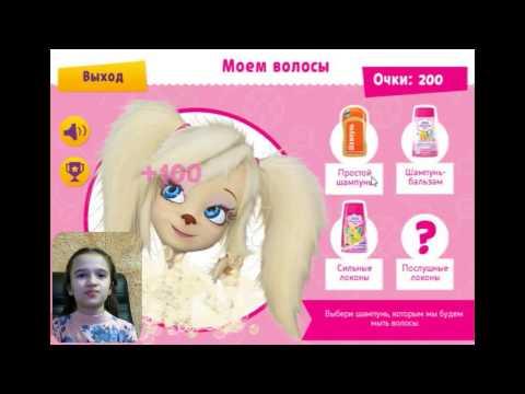 Барбоскины Модный макияж от Розы! Новая игра на сайте