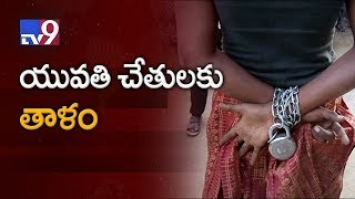 Humanity at its worst || Family chains mentally challenged girl - TV9
