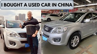 I Bought a Used Car in China
