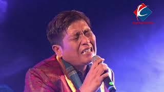 Bagas Pe Danau Toba - Jhon Elyaman Saragih Live In Concert Mp3