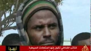 الوضع الإنساني للمتضررين داخل ليبيا وخارجها