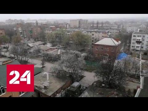 """""""Погода 24"""": снегопады добрались до Юга России - Россия 24"""