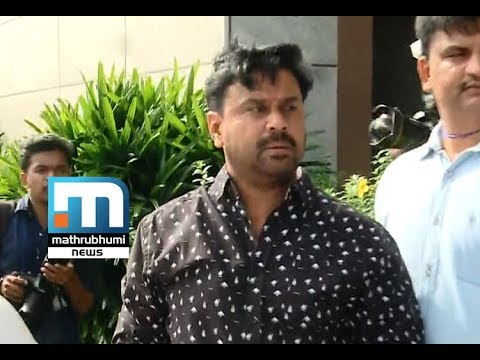 HC Rejects Dileep's Plea In Actress Attack Case| Mathrubhumi News