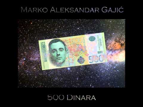 Marko Aleksandar Gajić - Okean