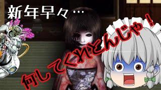 【ゆっくり茶番風実況】あけましておめでとぉぉぉぉ?!またもや人形と咲夜が大喧嘩?!