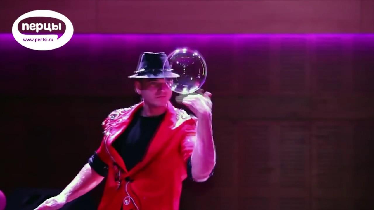 Шоу гигантских  мыльных пузырей  «Мыльная феерия» видео
