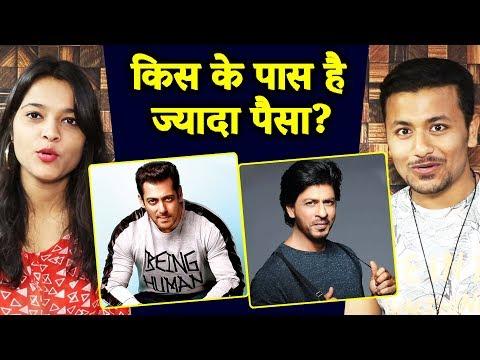 किस Bollywood Actor के पास है सबसे ज्यादा पैसा ? | Shahrukh Khan, Salman Khan, Hrithik Roshan