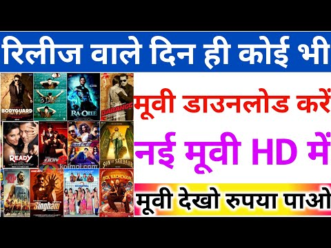 download-any-bollywood-hollywood-and-south-hindi-hd-movie.-best-new-movie-download-android-app