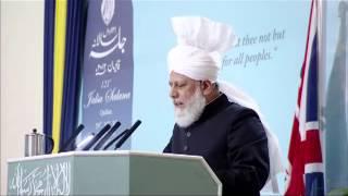 Khalifa of Islam Addressing Jalsa Salaana Qadian 2012 Ahmadiyya