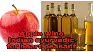 Make apple wine in india Ayurvadic wine for heart patients Hindi
