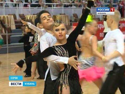 В Сочи стартовал турнир по танцевальному спорту «Виват, Россия»